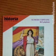 Collectionnisme de Magazine Historia 16: HISTORIA 16 Nº 60 ESPECIAL ABRIL 1981 50 ANIVERSARIO LA REPÚBLICA DE ABRIL. Lote 207515328