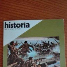 Coleccionismo de Revista Historia 16: HISTORIA 16 Nº 63 JULIO 1981 GUERRA DEL 14: NEUTRALIDAD ESPAÑOLA ESCLAVOS EN LAS ANTILLAS. Lote 207516061