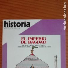 Coleccionismo de Revista Historia 16: HISTORIA 16 Nº 64 AGOSTO 1981 EL IMPERIO DE BAGDAD EL PLAN MARSHALL RECHAZO A FRANCO PERSÉPOLIS. Lote 207516212