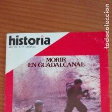 Coleccionismo de Revista Historia 16: HISTORIA 16 Nº 77 SEPTIEMBRE 1982 GUADALCANAL NACIMIENTO DE ITALIA DORE: LA ESPAÑA ROMÁNTICA. Lote 207520395