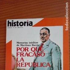 Collectionnisme de Magazine Historia 16: HISTORIA 16 Nº 93 ENERO 1984 MARTÍNEZ BARRIO MEMORIAS REPÚBLICA LA MESTA LOS VERRACOS DE AVILA. Lote 207637748