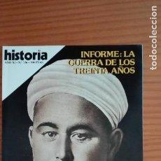 Colecionismo da Revista Historia 16: HISTORIA 16 Nº 126 OCTUBRE 1986 LA GUERRA DE LOS 30 AÑOS ABD EL-KRIM, LA PESADILLA DEL RIF. Lote 207760310