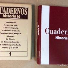 Coleccionismo de Revista Historia 16: 4 CUADERNOS HISTORIA 16 CON 40 FASCÍCULOS.. Lote 117300534