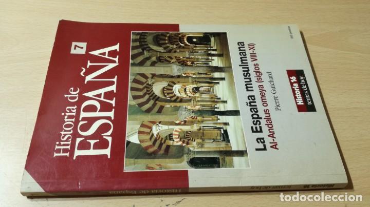 HISTORIA 16 - ESPAÑA 7 - LA ESPAÑA MUSULMANA AL-ANDALUS OMEYA VIII XI / U-401 (Coleccionismo - Revistas y Periódicos Modernos (a partir de 1.940) - Revista Historia 16)