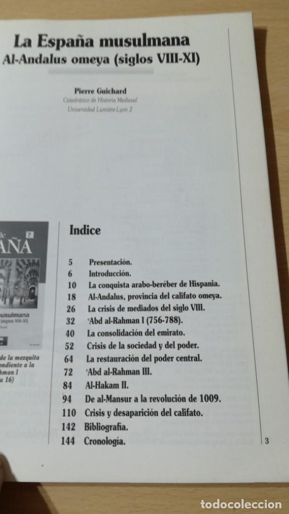 Coleccionismo de Revista Historia 16: HISTORIA 16 - ESPAÑA 7 - LA ESPAÑA MUSULMANA AL-ANDALUS OMEYA VIII XI / U-401 - Foto 5 - 211522677