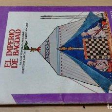 Coleccionismo de Revista Historia 16: HISTORIA 16 - 64 - IMPERIO BAGDAD - PLAN MARSHALL RECHAZO A FRANCO / W205. Lote 211524160
