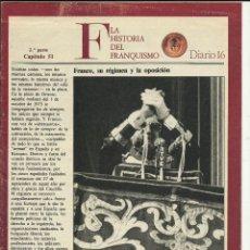 Coleccionismo de Revista Historia 16: HISTORIAS DEL FRANQUISMO DIARIO 16. Lote 211574789