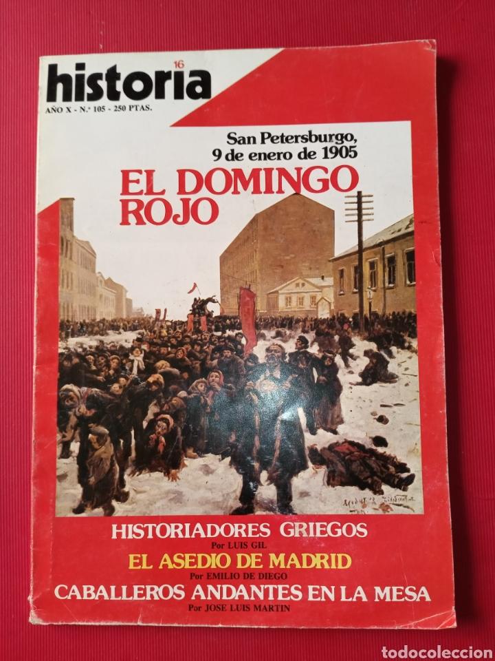 HISTORIA 16. EL ASEDIO DE MADRID, EL DOMINGO ROJO (Coleccionismo - Revistas y Periódicos Modernos (a partir de 1.940) - Revista Historia 16)