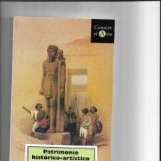Collectionnisme de Magazine Historia 16: PATRIMONIO HISTORICO-ARTISTICO . ALFERDO J. MORALES . CONOCER EL ARTE.. Lote 215473630