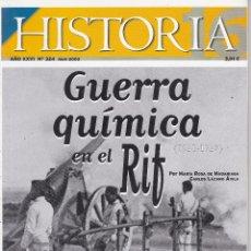 Coleccionismo de Revista Historia 16: REVISTA HISTORIA 16: GUERRA QUÍMICA EN EL RIF. Lote 217622257
