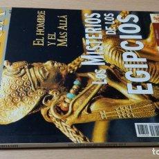 Colecionismo da Revista Historia 16: HISTORIA 356 MISTERIOS EGIPCIOS, HOMBRE Y MAS ALLA ESQ505. Lote 218167422
