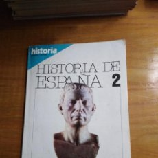Coleccionismo de Revista Historia 16: REVISTA HISTORIA 16 - HISTORIA DE ESPAÑA 2 - HISPANIA ROMANA - JULIO MANGAS MANJARRÉS. Lote 218626157