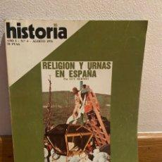 Coleccionismo de Revista Historia 16: HISTORIA 16 RELIGIÓN Y URNAS EN ESPAÑA NÚMERO 4. Lote 218748682