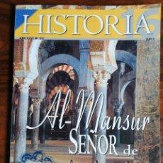 Coleccionismo de Revista Historia 16: HISTORIA 16. Nº 317. AL-MANSUR, SEÑOR DE AL-ANDALUS. Lote 218978032