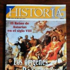 Coleccionismo de Revista Historia 16: HISTORIA 16. Nº 323. EL REINO DE ASTURIAS EN EL S. VIII. LOS ORÍGENES DE LA RECONQUISTA. Lote 218978853
