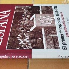 Coleccionismo de Revista Historia 16: HISTORIA ESPAÑA 16 PRIMER FRANQUISMO 1939 1959 ZZ404. Lote 219577218