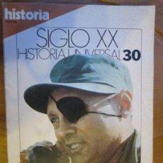 Coleccionismo de Revista Historia 16: HISTORIA SIGLO XX HISTORIA UNIVERSAL Nº 30 - LA GUERRA DE LOS SEIS DÍAS .... Lote 220997286