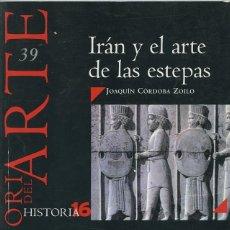 Coleccionismo de Revista Historia 16: REVISTA HISTORIA DEL ARTE Nº 39. HISTORIA 16. MADRID. 2002. PP. 160. Lote 221141898