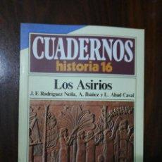 Coleccionismo de Revista Historia 16: LOS ASIRIOS - VV.AA. CUADERNOS HISTORIA 16. 45. Lote 222589141