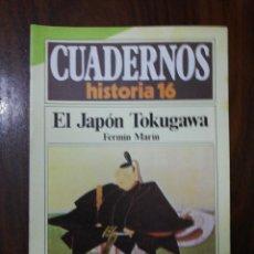 Coleccionismo de Revista Historia 16: EL JAPÓN TOKUGAWA - FERMÍN MARÍN. CUADERNOS HISTORIA 16. 250. Lote 222605212