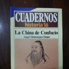 Coleccionismo de Revista Historia 16: LA CHINA DE CONFUCIO - ÁNGEL MONTENEGRO DUQUE. CUADERNOS HISTORIA 16. 229. Lote 222605456
