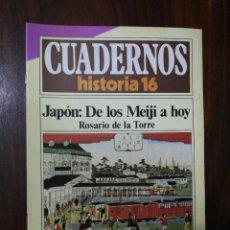 Coleccionismo de Revista Historia 16: JAPÓN: DE LOS MEIJI A HOY - ROSARIO DE LA TORRE. CUADERNOS HISTORIA 16. 255. Lote 222605557