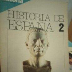 Collectionnisme de Magazine Historia 16: HISTORIA DE ESPAÑA N 2 HISPANIA ROMANA JULIO MANGAS MANJARRES. Lote 223245052