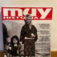 Coleccionismo de Revista Historia 16: MUY HISTORIA HIROSHIMA Y NAGASAKI NÚMERO 126. Lote 227929940
