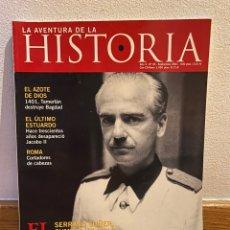 Coleccionismo de Revista Historia 16: LA AVENTURA DE LA HISTORIA NÚMERO 35 EL CUÑADISIMO. Lote 227930165