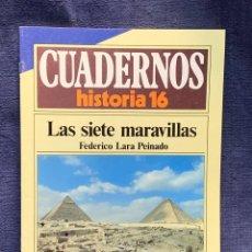 Collectionnisme de Magazine Historia 16: CUADERNOS DE ARTE ESPAÑOL Nº 228 LAS SIETE MARAVILLAS FEDERICO LARA PEINADO. Lote 232157105