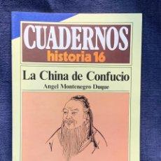 Coleccionismo de Revista Historia 16: CUADERNOS DE ARTE ESPAÑOL Nº 229 LA CHINA DE CONFUCIO. Lote 232157380