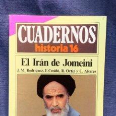 Collectionnisme de Magazine Historia 16: CUADERNOS DE ARTE ESPAÑOL Nº 232 J.M RODRIGUEZ,I.COSIDO,R.ORTIZ Y C.ALVAREZ. Lote 232158850