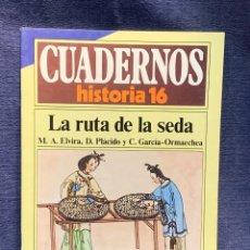 Collectionnisme de Magazine Historia 16: CUADERNOS DE ARTE ESPAÑOL Nº 238 LA RUTA DE LA SEDA. Lote 232162100