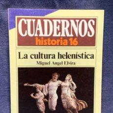 Coleccionismo de Revista Historia 16: CUADERNOS DE ARTE ESPAÑOL Nº 247 LA CULTURA ELENISTICA MIGUEL ANGEL ELVIRA. Lote 232165385