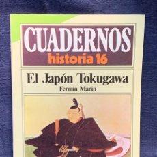 Coleccionismo de Revista Historia 16: CUADERNOS DE ARTE ESPAÑOL Nº 250 EL JAPON TOKUGAWA FERMIN MARIN. Lote 232165785