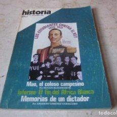 Coleccionismo de Revista Historia 16: HISTORIA 16 - AÑO I - Nº 6 - OCTUBRE 1976 - LOS ESTUDIANTES CONTRA EL REY. Lote 237224720