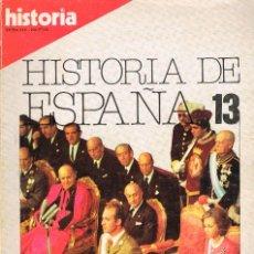 Coleccionismo de Revista Historia 16: HISTORIA 16, HISTORIA DE ESPAÑA Nº 14, DE LA DICTADURA A LA DEMOCRACIA. Lote 240228890
