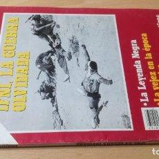 Coleccionismo de Revista Historia 16: HISTORIA 16 / 167 / CORDOBA OMEYA, IFNI, LEYENDA NEGRA / F507. Lote 245636300