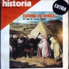 Coleccionismo de Revista Historia 16: REVISTA HISTORIA 16 - EXTRA IX- AÑO IV - ABRIL 1979 - ESPAÑA EN ÁFRICA. UN SIGLO DE FRACASO COLONIAL. Lote 245644105