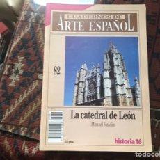 Coleccionismo de Revista Historia 16: LA CATEDRAL DE LEÓN. MANUEL VALLÉS. CUADERNOS DE ARTE ESPAÑOL 82. Lote 246027305