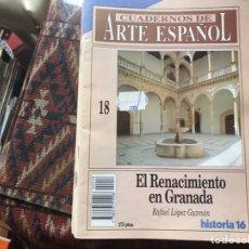 Coleccionismo de Revista Historia 16: EL RENACIMIENTO EN GRANADA. RAFAEL LÓPEZ. CUADERNOS DE ARTE ESPAÑOL 18. Lote 246028570