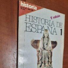 Coleccionismo de Revista Historia 16: HISTORIA DE ESPAÑA 1. HISTORIA 16. REVISTA. BUEN ESTADO.. Lote 246317050