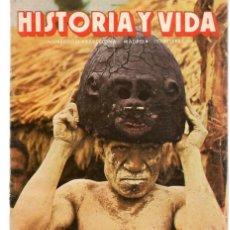 Coleccionismo de Revista Historia 16: HISTORIA Y VIDA. Nº 173. LAS MÁSCARAS. AGOSTO 1982.(T/15). Lote 255919600