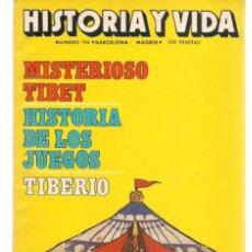 Coleccionismo de Revista Historia 16: HISTORIA Y VIDA. Nº 176. MISTERIOSO TIBET. NOVIEMBRE 1982.(T/15). Lote 255919880