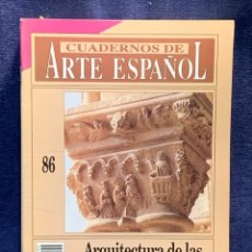 Collectionnisme de Magazine Historia 16: CUADERNOS DE ARTE ESPAÑOL Nº86 ARQUITECTURA DE LAS ORDENES MENDICANTES HISTORIA 16 24X17CMS. Lote 258927555