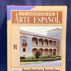 Collectionnisme de Magazine Historia 16: CUADERNOS DE ARTE ESPAÑOL Nº91 ARQUITECTURA BURGALESA DEL SIGLO XVI HISTORIA 16 24X17CMS. Lote 258927680