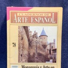 Collectionnisme de Magazine Historia 16: CUADERNOS DE ARTE ESPAÑOL Nº 78 MONARQUIA Y ARTE EN NAVARRA SIGLOS XIV XV HISTORIA 16 24X17CMS. Lote 258927750