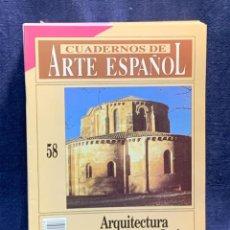 Collectionnisme de Magazine Historia 16: CUADERNOS DE ARTE ESPAÑOL Nº58 ARQUITECTURA CISTERCIENCE EN LEON HISTORIA 16 24X17CMS. Lote 258928370