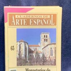 Coleccionismo de Revista Historia 16: CUADERNOS DE ARTE EASPAÑOL Nº65 MONASTERIOS DE MONJAS CISTERCIENCES HISTORIA 16 24X17CMS. Lote 258928450
