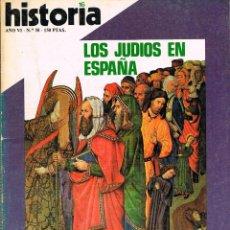 Coleccionismo de Revista Historia 16: HISTORIA 16 Nº 58,LA MUJER AZTECA, AZAÑA CONTRA PRIMO DE RIVERA, LOS JUDIOS EN ESPAÑA, VER INDICE. Lote 260402905